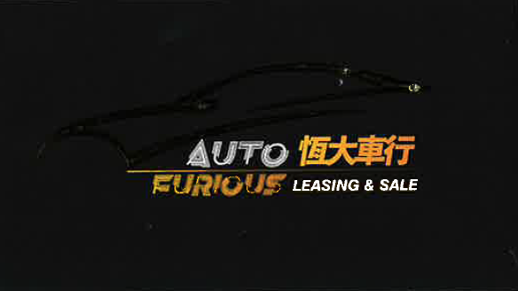 autofurious