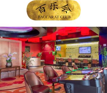 baccarat-club