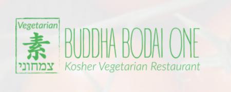 buddha-bodai-one