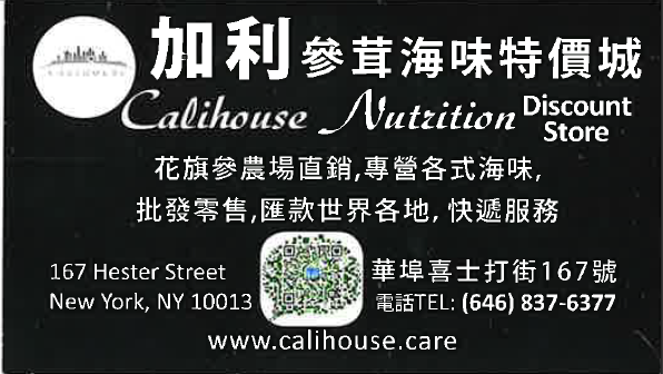calihouse