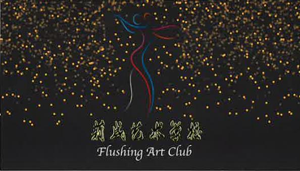 Flushing Art Club