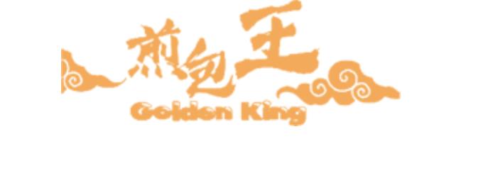 golden-king