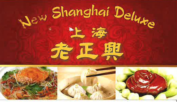 new shanghai deluxe