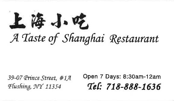 taste-of-shanghai
