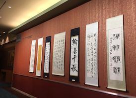 calligraphy-exhibit